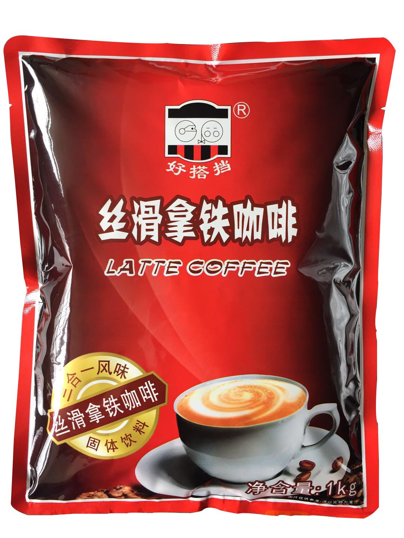丝滑拿铁咖啡